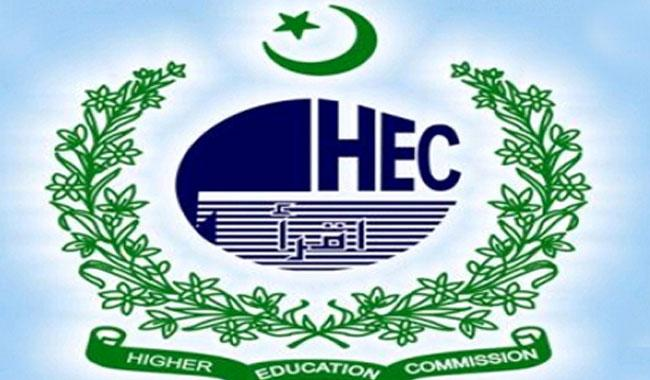 Placement of HEC Reserved Seats for Fata and Balochistan Merit List 2019