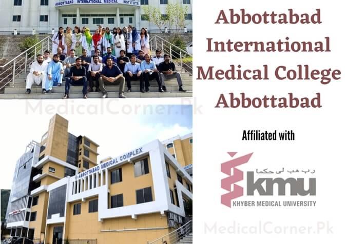 Abbottabad International Medical College