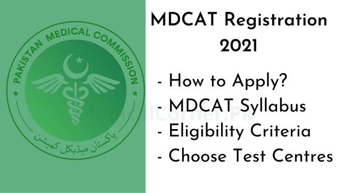 MDCAT Registration 2021