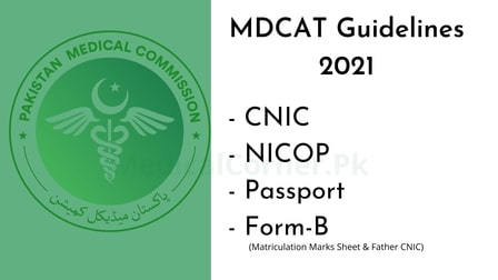 MDCAT Guidelines