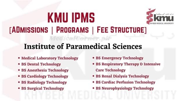 KMU IPMS