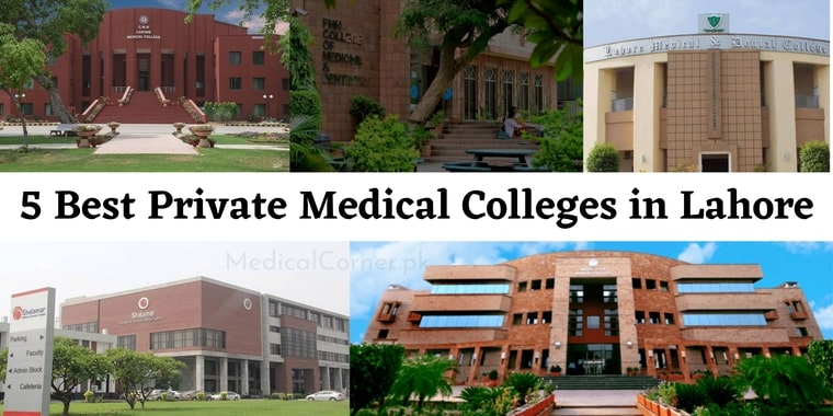 5 Best Private Medical Colleges in Lahore