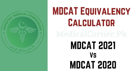 MDCAT Calculator For Equivalency of MDCAT 2020
